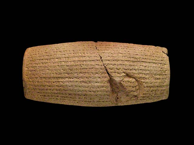 The Cyrus Cylinder / Achaemenid