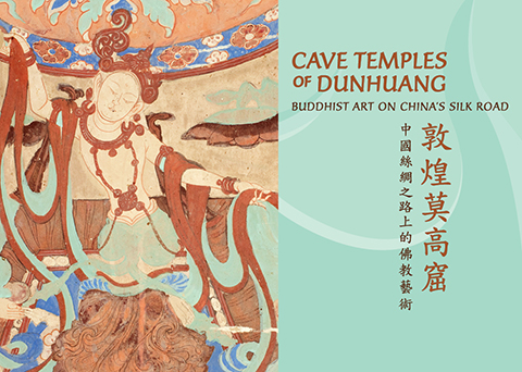 Banner image of the exhibition title in English and Chinese, with accompanying image of a celestial dancer