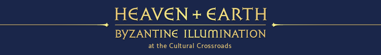 Heaven and Earth: Byzantine Illumination at the Cultural Crossroads