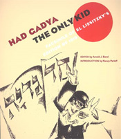 Had Gadya: The Only Kid