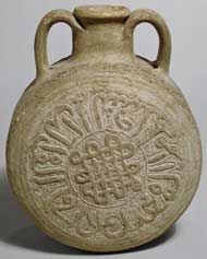 Pilgrim Flask / Unknown