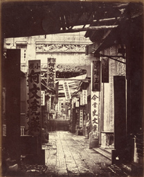Treasury Street, Canton / Felice Beato