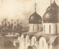 Moscow, Domes in Kremlin / Fenton