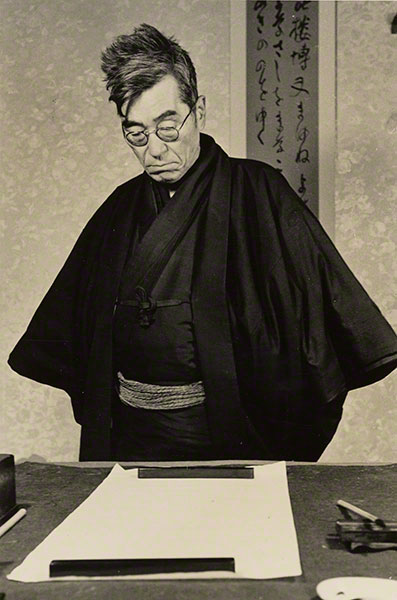 Yaichi Aizu, Poet, Calligrapher, and Japanese Art Critic