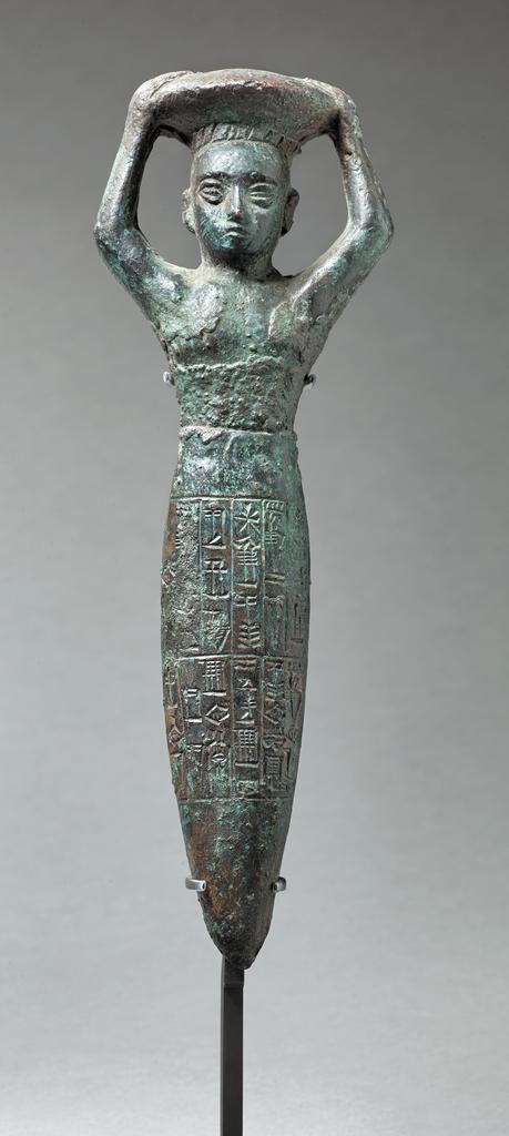 Foundation Deposit of King Shugli: Statuette, Neo-Sumerian period, 2094–2047 BC, bronze. Musée du Louvre, Department of Near Eastern Antiquities, Paris. Morgan expedition, 1902-4. Image © Musée du Louvre, dist. RMN-Grand Palais / Raphaël Chipault / Benjamin Soligny / Art Resource, NY