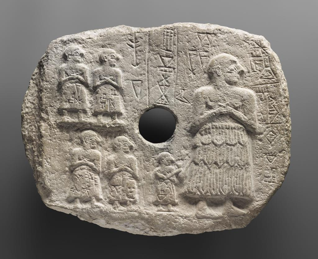 Plaque with King Ur-Nanshe and His Sons, Early Dynastic period, about 2520 BC, limestone. Musée du Louvre, Department of Near Eastern Antiquities, Paris. Sarzec expedition, 1888. Image © Musée du Louvre, dist. RMN-Grand Palais / Mathieu Rabeau / Art Resource, NY