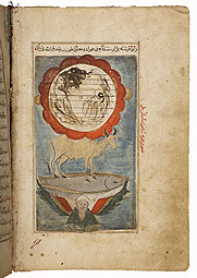 Mass of the Earth Supported by an Ox Floating on the Ocean / Azerbaijan