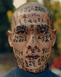 Family Tree (detail) / Zhang Huan