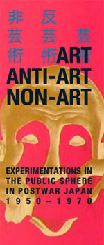 Art, Anti-Art, Non-Art