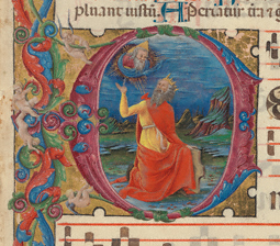 Initial E: David Lifting up His Soul to God / dei Russi