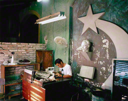 Small Appliance Repair Shop, Calles 19 and 8, Vedado, Havana / Alex Harris