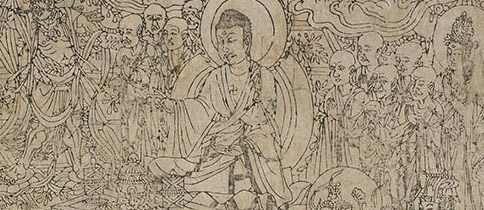 LECTURE The Diamond Sutra