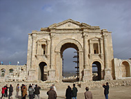 Hadrian's Arch today