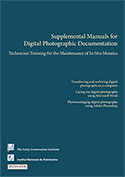 Supplemental Manuals for Digital Photographic Documentation (2013)