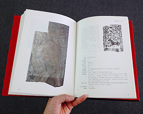 Han art publication