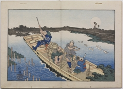 Hokkei (1832) Freer Gallery of Art