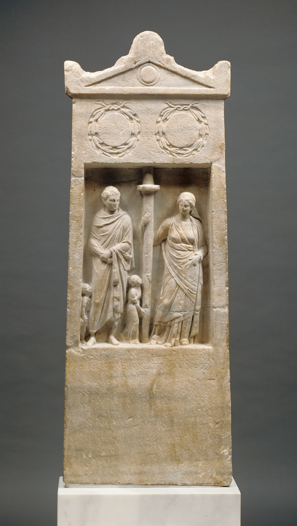 Grave Stele of Herophanta and Posideos (Getty Museum)