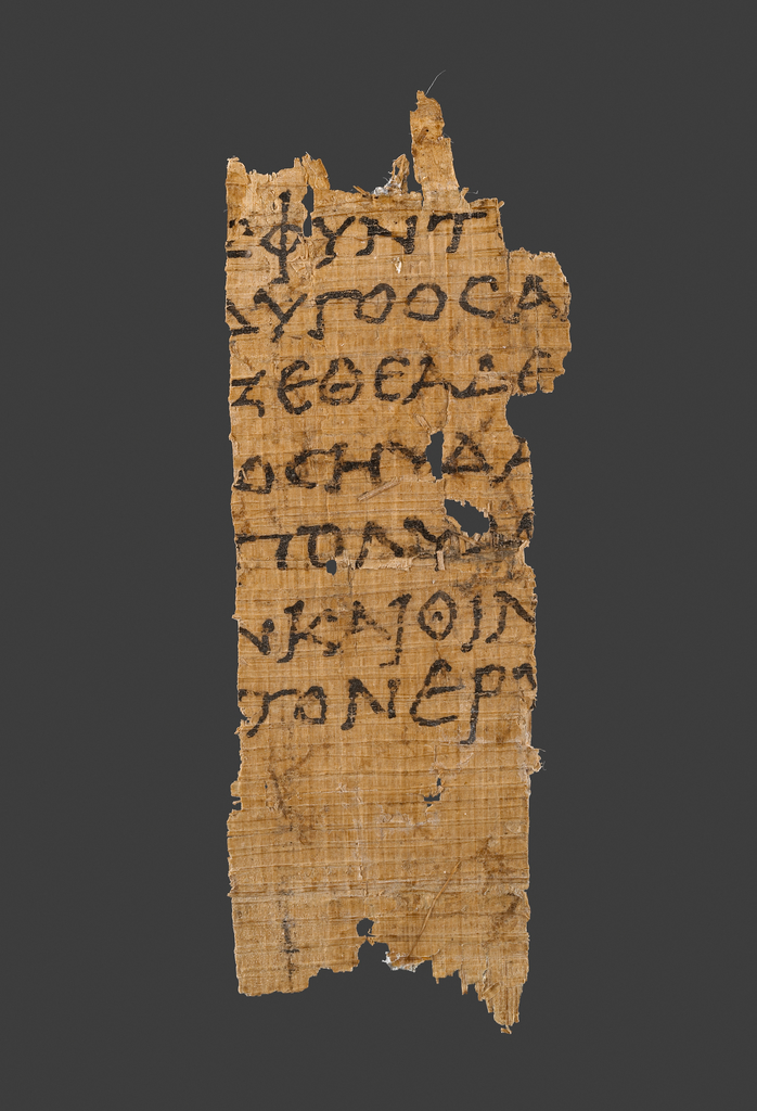 Papyrus Fragment With Text From Homers Odyssey Getty Museum