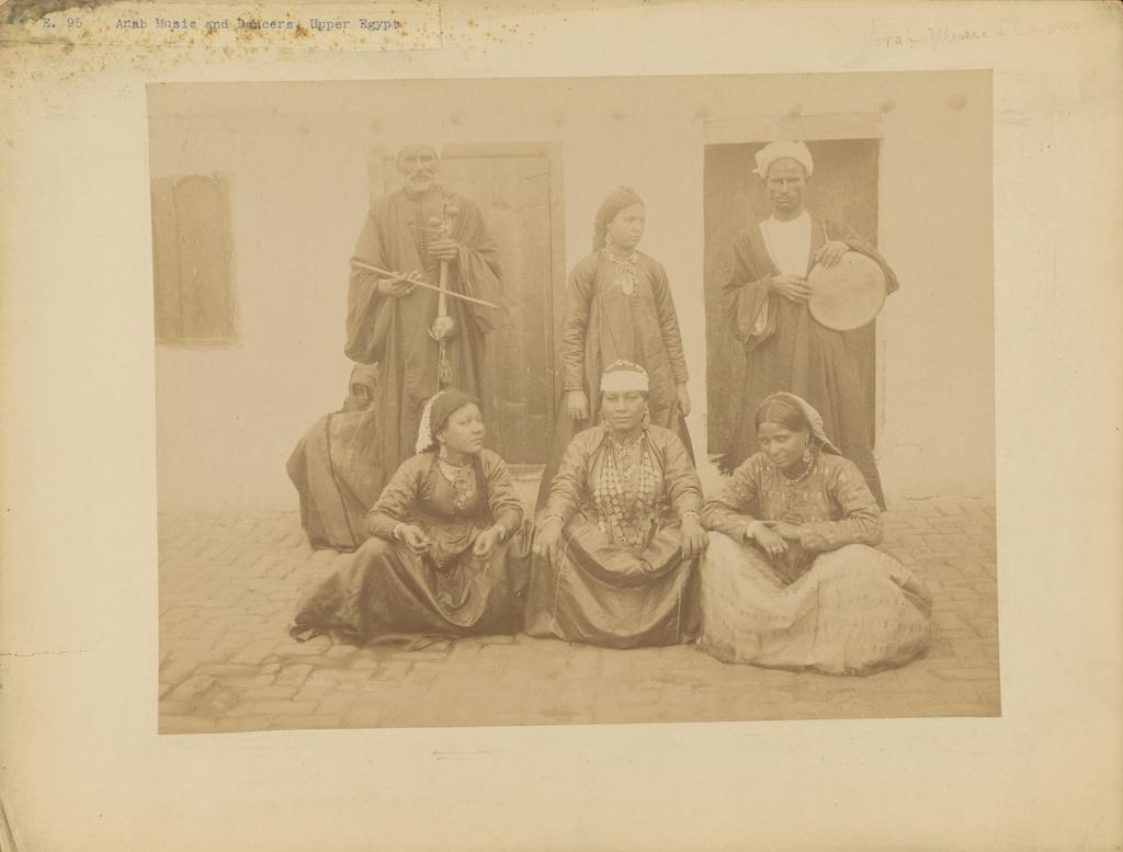 arabic music instruments