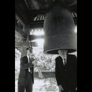 Unknown / David Tudor and John Cage in Japan